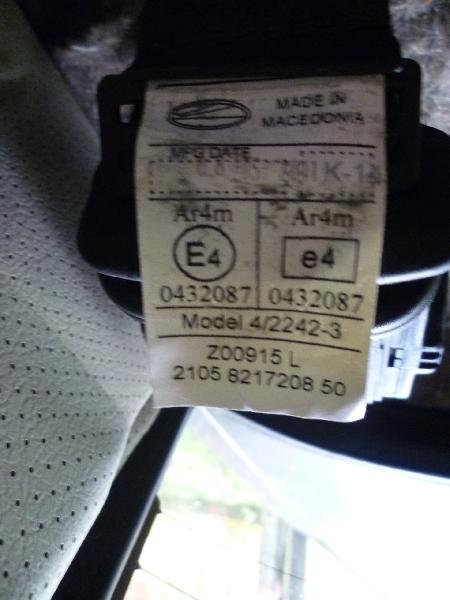 Маркировка задних ремней безопасности для ВАЗ 2105 и ВАЗ 2107