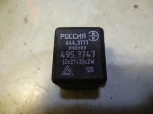 Реле поворотов ВАЗ 495.3747