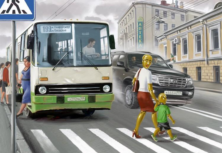 Пешеходы перед автобусом