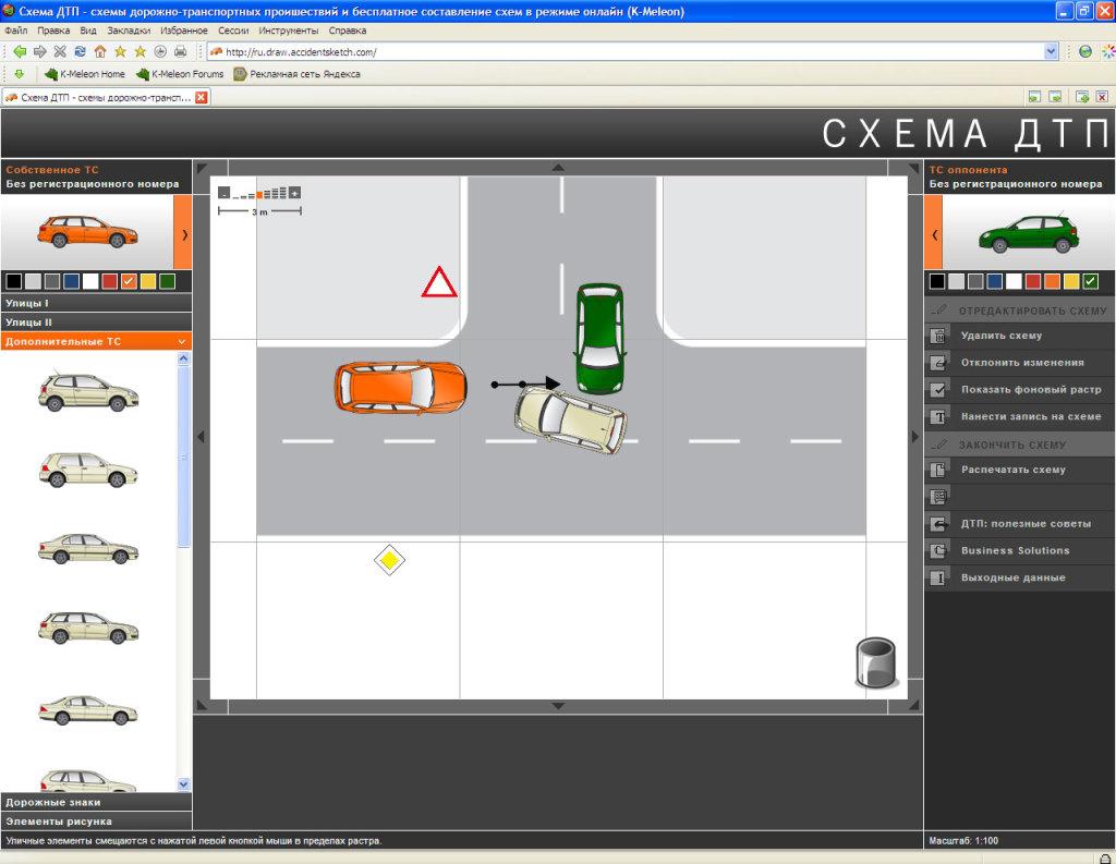 Схема, составленная с помощью приложения AccidentSketch.com